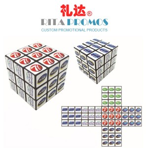 http://www.custom-promotional-products.com/104-1048-thickbox/custom-9-panels-puzzle-magic-rubik-s-cube-for-promotional-gifts-rpprc-1.jpg