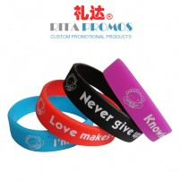 Trade Show LOGO Silicone Wristband for Promotional Giveaways (RPPSW-1)