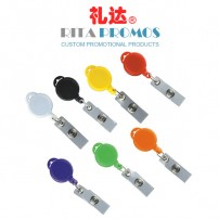 Round Retractable Belt ID/Badges Holder (RPBIDCH-1)