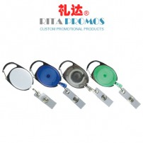 Retractable Belt ID/Badge Holder/Reel with Carabiner Clip (RPBIDCH-7)