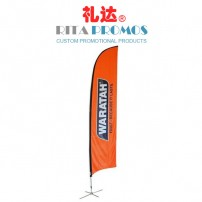 Promotional Outdoor Feather Beach Flag (RPAF-5)