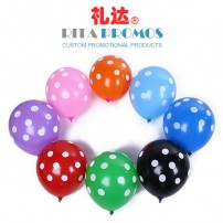"Promotional 12"" Latex Balloon with Printed Logo (RPPAB-2)"