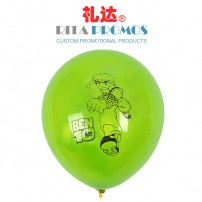 "Promotional 10"" Party Balloon with Customized Logo (RPPAB-3)"