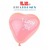 Promotional Heart Shaped Balloon with Customized Logo (RPPAB-4)