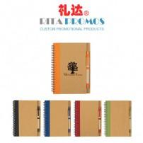 Custom Branded Kraft Paper Cover Notebooks (RCPNB-4)