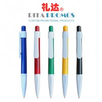 Promotional Push Ball-point Pen for Corporate Gifts (RPCPP-2)
