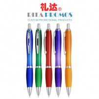 Advertising Click Ballpoint Pens for Business Gifts (RPCPP-3)