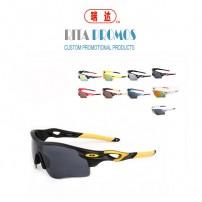 Outdoor Sports Sunglasses (RPOSG-1)