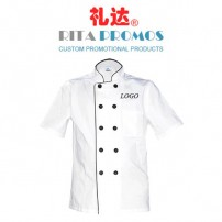 China Short Sleeve Chef's Jackets Factory (RPUW-1)