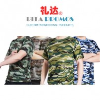 Adult Unisex Hunting & Army Camo/Camouflage T-shirts (RPUW-3)