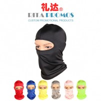 Promotional Outdoor Face Mask (RPFM-1)