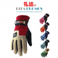 Outdoor Sports Warming Gloves (RPOSWG-1)