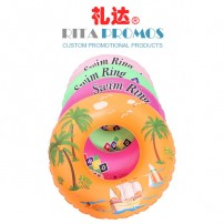Promotional PVC Inflatable Swim Ring (RPSR-1)