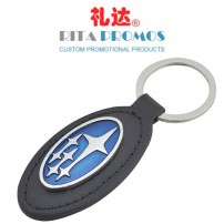 Promotional Keyrings/Keychains (RPKR-1)