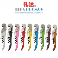Multi-functional Sea Horse Bottle Openers for Promotional Giveaways (RPBO-4)