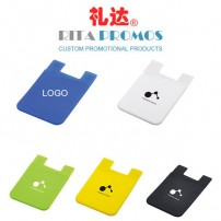3M Sticky Silicone ID Card Holder/Case for Cell Phone (RPMDP-6)