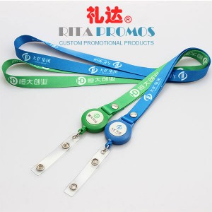 http://www.custom-promotional-products.com/255-945-thickbox/custom-printed-lanyards-with-pull-reel-rppl-10.jpg