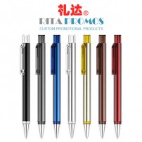 Promotional Custom Metallic Pens with Laser Engraved Logo (RPCPP-10)