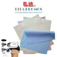 Branded Microfiber Cleaning Cloth For 3D VR Glasses (RPMFC-006)