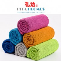 Promotional Outdoor Sports Cool Ice Towel (RPCIT-001)