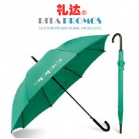 Quality Promotional Logo Printed Golf Umbrellas (RPUBL-002)