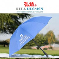Promotional Rain Umbrella (RPUBL-005)