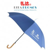 Personalized Golf Umbrella Wholesale (RPUBL-014)