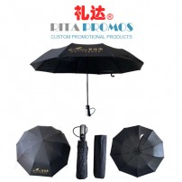 23 Inch 10 Ribs Ultraviolet Protection Tri-folded Umbrellas (RPUBL-027)