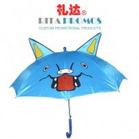 Cute Dome Shaped Kids Umbrella (RPUBL-042)