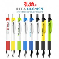 Promotional Plastic Pen with Printed Logo (RPCPP-11)