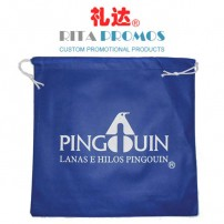 Blue Non-woven Drawstring Bag (RPNWDB-1)