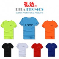 Custom Sports Dry-fit Tees with Your Logo (RPDFT-001)