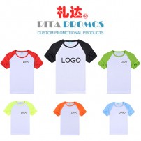Personalized Dry-fit T-shirts for Marketing Events (RPDFT-002)