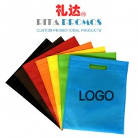 Promotional Giveaways Non-woven Bags for Conference (RPNHB-1)