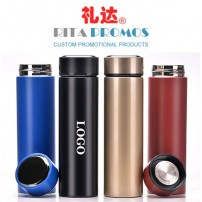 Promotional Thermal Flask (RPTF-001)