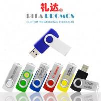 Custom Promotional Swivel USB Flash Drive/Stick (RPPUFD-1)